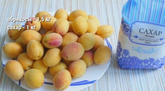 Рецепт варенье из абрикосов без косточек дольками