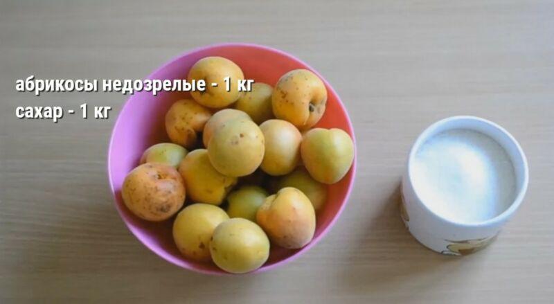 Варенье из абрикосов без косточек рецепт на зиму густое пятиминутка